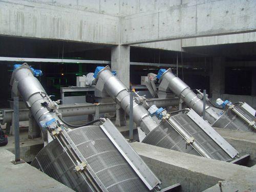 转鼓格zha煤化gong废水处理案例